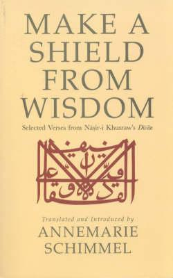 Make a Shield from Wisdom Cover Image