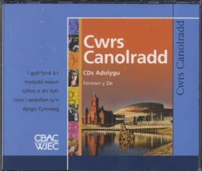 Cwrs Canolradd