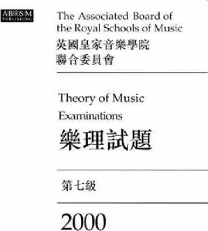 Theory of Music Examinations 2000: Grade 7