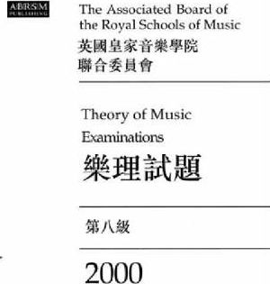 Theory of Music Examinations 2000: Grade 8