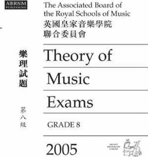 Theory of Music Exams 2005: Grade 8