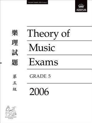 Theory of Music Exams 2006: Grade 5