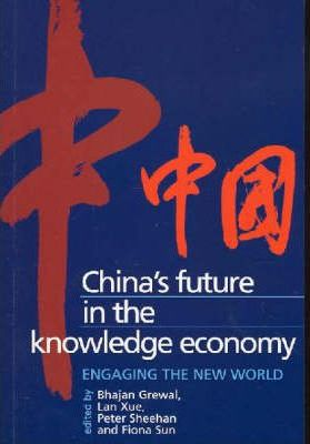 China's Future in the Knowledge Economy
