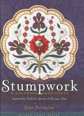 Stumpwork and Goldwork Embroidery