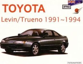 Toyota Levin / Trueno 1991-1994 Owners Manual