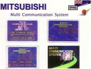 Mitsubishi Communications System