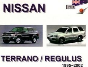 Nissan Terrano / Regulas 95-02 Owners Manual