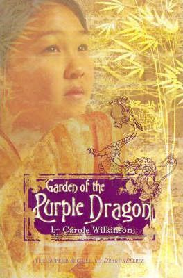 Dragonkeeper 2Garden Of The Purple