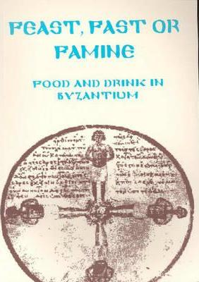 Feast, Fast or Famine
