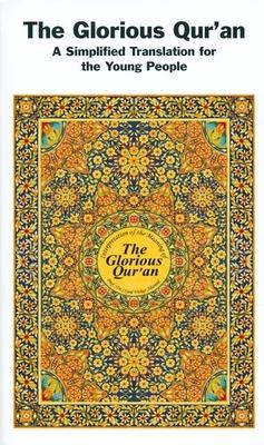 The Glorious Qur'an Cover Image