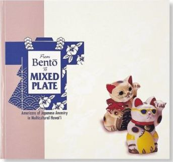 From Bento to Mixed Plate