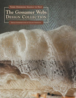 Gossamer Webs Design Collection Cover Image