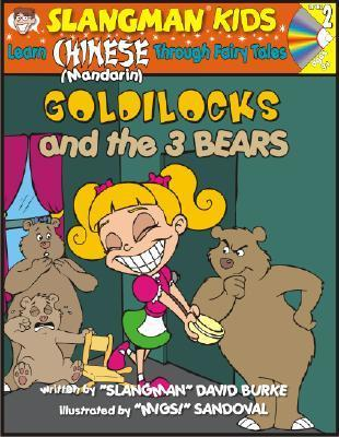 Goldilocks (Level 2)
