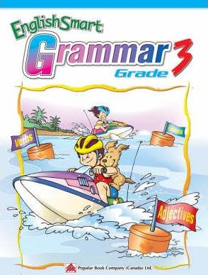 EnglishSmart Grammar: English Grammar Supplementary Workbook