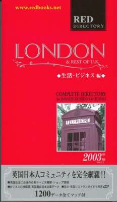 Red Directory: Guide for Japanese to Everyday Services in London and the UK