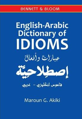 Arab-english Dictionary Pdf