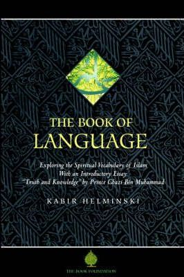 The Book of Language