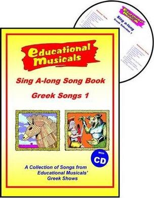 Sing A-long Song Books: Greek Songs 1
