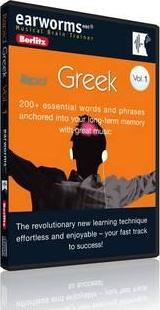 Berlitz Language: Rapid Greek: v. 1