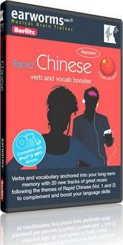 Berlitz earworms Rapid Chinese (Verb and Vocab Booster)