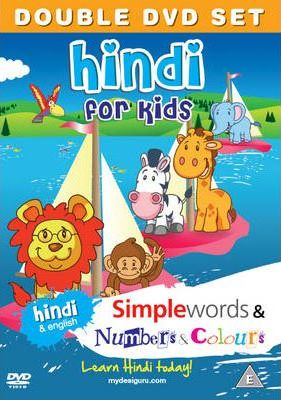 Hindi for Kids DVD Set: Simple Words & Number and Colours 2011