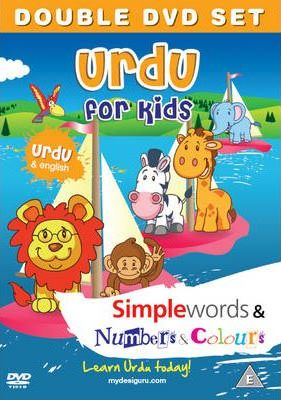 Urdu for Kids DVD Set: Simple Words & Number and Colours