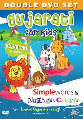 Gujarati for Kids DVD Set: Simple Words & Number and Colours 2011