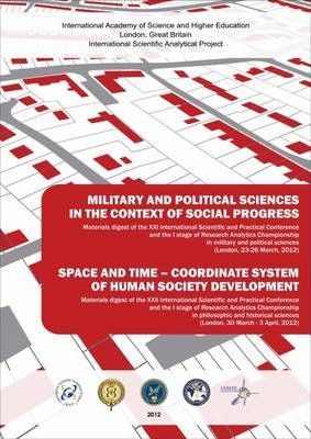 Military and Political Sciences in the Context of Social Progress