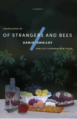 Of Strangers and Bees  A Hayy ibn Yaqzan Tale