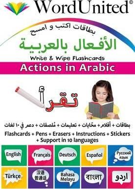 Actions in Arabic