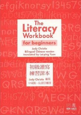 The Literacy Workbook