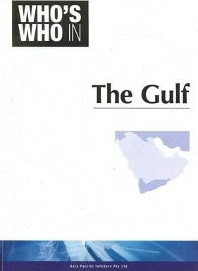 Who's Who in the Gulf 2011 [book + CD]