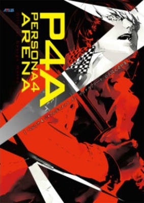 Persona 4 Arena: Official Design Works