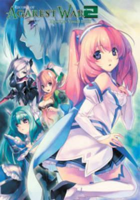 Record of Agarest War 2: Heroines Visual Book