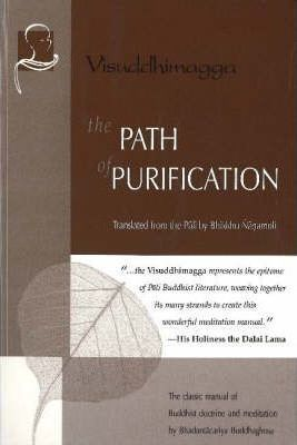 Path of Purification Cover Image
