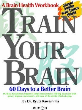 Train Your Brain Cover Image