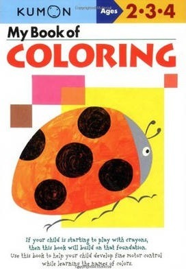 My Book Of Coloring - Us Edition Cover Image