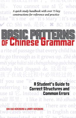 Basic Patterns of Chinese Grammar Cover Image