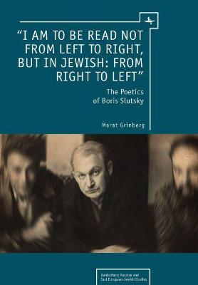 """""""I am to be read not from left to right, but in Jewish: from right to left"""""""