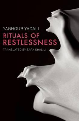 Rituals of Restlessness