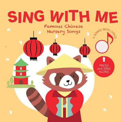 Sing with Me Famous Chinese Nursery Songs