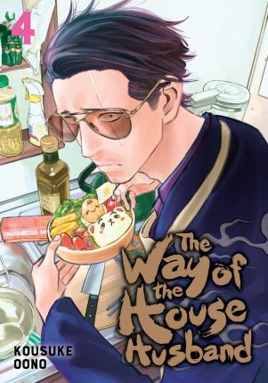 The Way of the Househusband, Vol. 4
