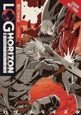Log Horizon Light Novel Volume 1 Pdf