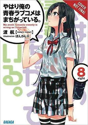 My Youth Romantic Comedy is Wrong, As I Expected @ comic, Vol. 8 (light novel)