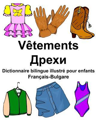 Francais-Bulgare Vetements Dictionnaire bilingue illustre pour enfants