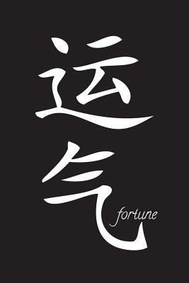 Fortune - Black Lined Notebook with Margins  101 Pages, Medium Ruled, 6 X 9 Journal, Soft Cover