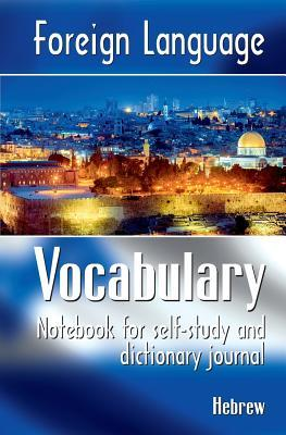 Foreign Language Vocabulary - Hebrew  Notebook for Self-Study and Dictionary Journal