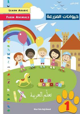 Learn Arabic  Farm Animals