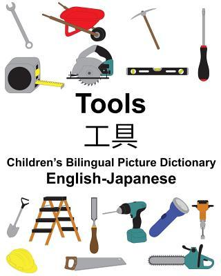 English-Japanese Tools Children's Bilingual Picture Dictionary