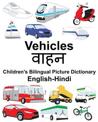 English-Hindi Vehicles Children's Bilingual Picture Dictionary